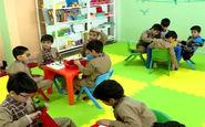 آموزش به وسیله بازی، طرح جدید هزار مدرسه در کشور + فیلم