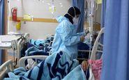 شناسایی۱۴ هزار و ۳۱۹ بیمار جدید مبتلا به کرونا در کشور