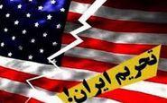 آمریکا معافیت عراق از اجرای تحریمها علیه ایران را تمدید کرد
