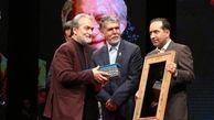 تجلیل و نکوداشت 6 سینماگر همراه با افتتاحیه فیلم فجر