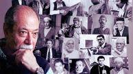 جشن تولد 85 سالگی بزرگ آقای سینمای ایران