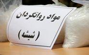 کشف محموله 40 میلیارد ریالی شیشه از قسمت بار هواپیمای «بم – تهران»!