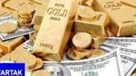 قیمت طلا، قیمت سکه و قیمت ارز امروز ۹۷/۱۲/۲۳