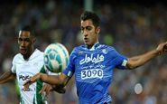 لو رفت ؛ مبلغی که استقلال از انتقال مجید حسینی به باشگاه ترابزون اسپور  به جیب می زند!