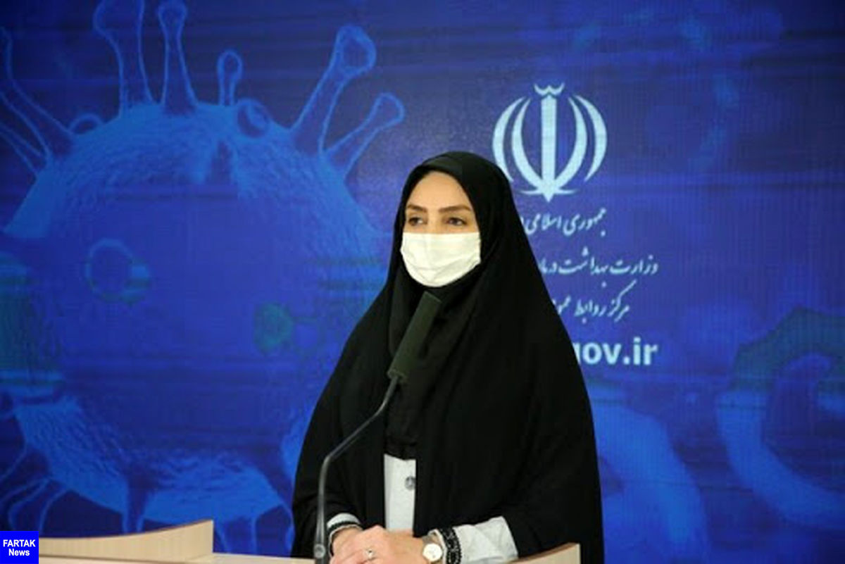 آخرین آمار کرونا در ایران تا ظهر پنجشنبه 6 آذرماه 1399