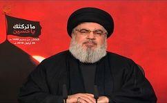 نصرالله: به دفاع از ملتهای فلسطین، بحرین و یمن پایبندیم/ وظیفه داریم کنار ایران بایستیم