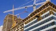 مصالح ساختمانی ۴۹ درصد گران شد