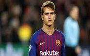 هافبک بارسلونا اعلام جدایی کرد