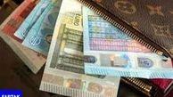 قیمت ارز مسافرتی امروز ۹۷/۱۰/۲۳