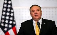 مشروح مصاحبه پمپئو با هیل: از همکاری روسیه با ایران متأسفیم