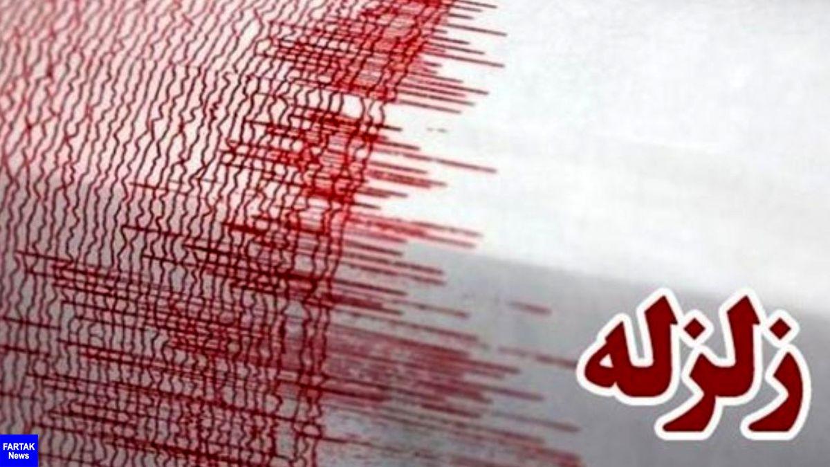 وقوع زلزلهای به بزرگی ۴ ریشتر در اشکنان فارس