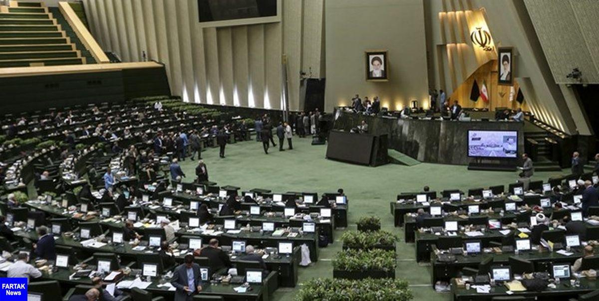کمیسیون قضایی مجلس مصوبه تشکیل شورای عالی ثبت مالکیت صنعتی را حذف کرد