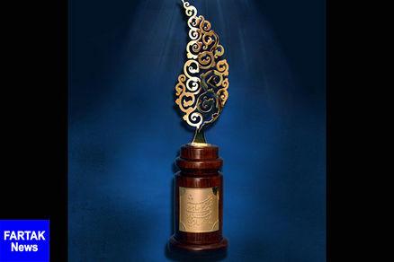 بازبینی اولیه ۳۳ اثر بخش مسابقات تلویزیونی جشنواره «جامجم»