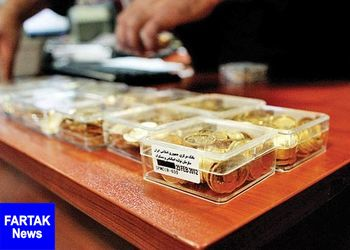 قیمت سکه و طلا امروز جمعه ۲۲ تیر