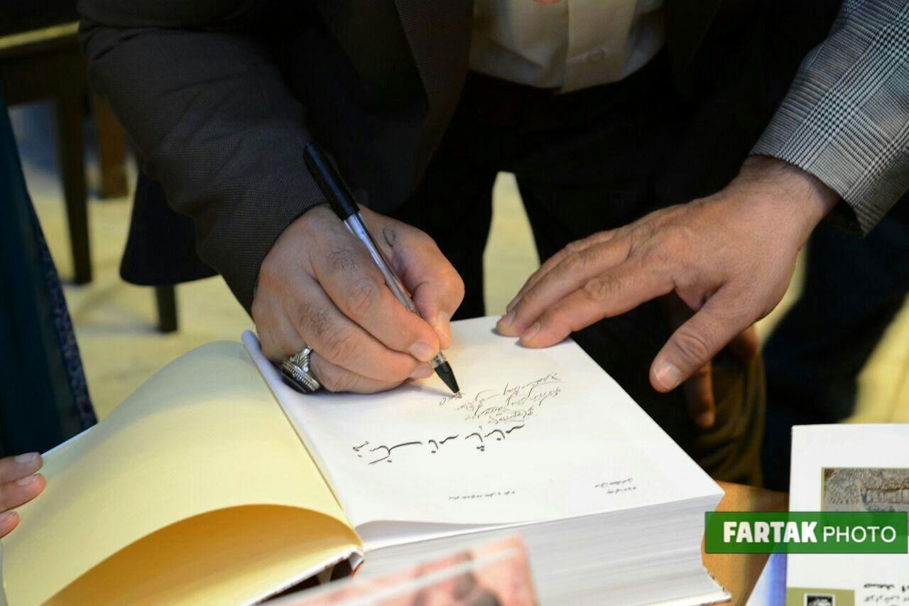 آیین بزرگداشت استاد صمد امیریان شاهنامهپژو و نویسنده در روز معلم