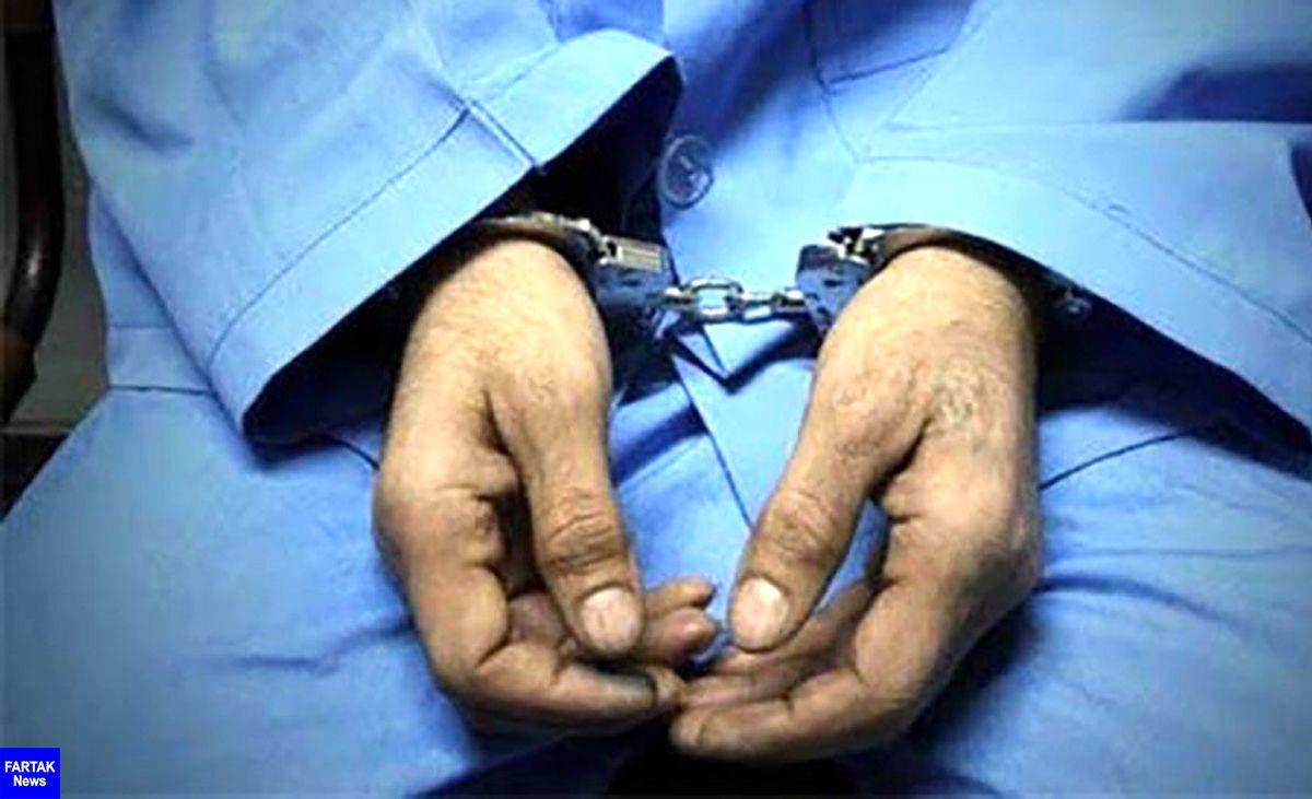 بازداشت خواستگار اینستاگرامی به خاطر بی آبرو کردن دختر جوان