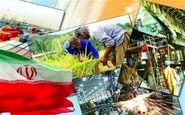 مستمریبگیران بیمه روستاییان آذربایجان شرقی بسته معیشتی دریافت کردند