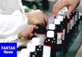 هشدار نسبت به توزیع «داروهای مخدر» از طریق داروخانهها