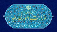 مصوبه افزایش فوقالعاده جذب کارکنان وزارت خارجه ابلاغ شد