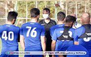 هوادار به مصاف استقلال تهران میرود
