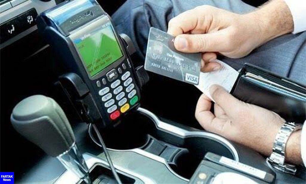 اتوبوس ها و تاکسیهای کرمانشاه مجهز به سیستم پرداخت کرایه غیر نقدی میشوند