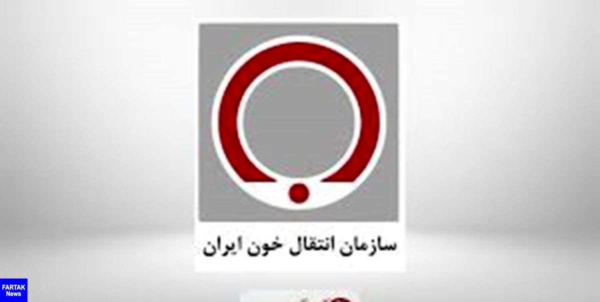 اعلام جزئیات استخدام ۲۰۰ نفر در سازمان انتقال خون