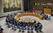 تلاش واشنگتن برای کشیدن پرونده «آرامکو» به شورای امنیت