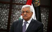 خود محوری تشکیلات خودگردان خطری واقعی برای فلسطین است