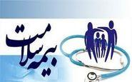 بیمهشدگان بیمه سلامت در مناطق سیلزده نگران دفترچه بیمه نباشند