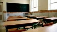 مدارس کرمانشاه روزهای یکشنبه و دوشنبه تعطیل شد