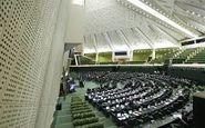 غیبت یا تاخیر 30 نماینده در نشست علنی عصر امروز مجلس