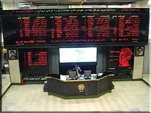 خرید و فروش بیش از یک میلیون سهم در تالار بورس کیش