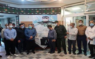 گزارش تصویری/اهدای خون اعضا بسیج اصناف استان کرمانشاه به مناسبت هفته دفاع مقدس و یابود سرهنگ پاسدار