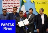 شهردار جدید بوشهر با حضور معاون وزیر کشور معرفی شد
