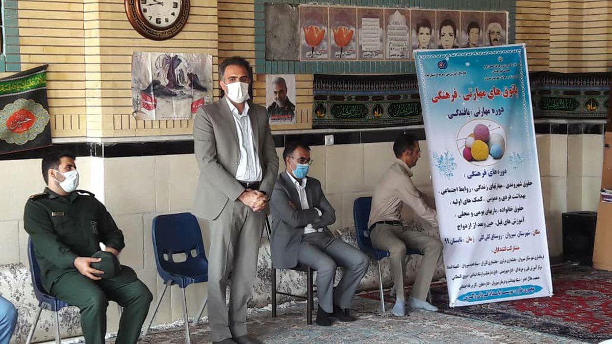 پاتوق مهارتی فرهنگی در شهرستان سیروان افتتاح گردید