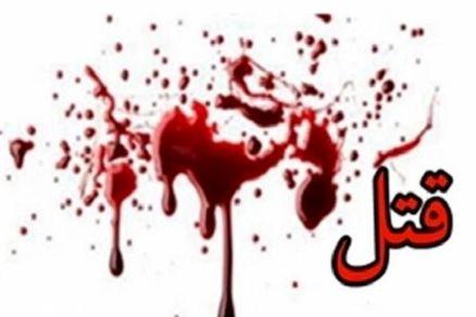 افشای رازی که خون به پا کرد