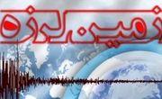 زلزله بالاده در استان فارس را لرزاند