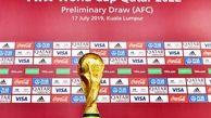 قرعه ایران در مرحله اول راهیابی به جام جهانی 2022 و جام ملت های 2023 مشخص شد