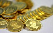 قیمت سکه بازهم افزایش یافت