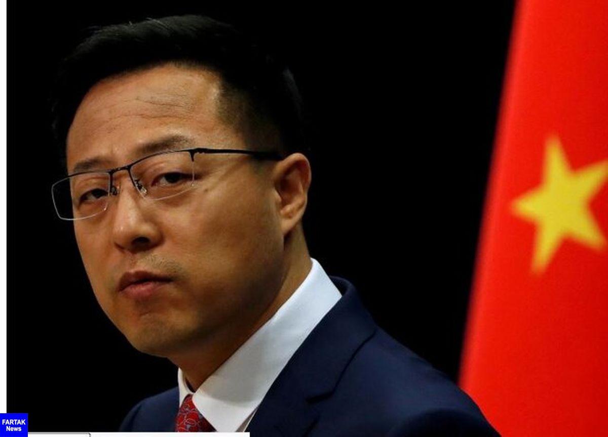 توافق تاریخی چین و واتیکان تمدید شد