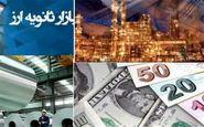 ۶۹ میلیون یورو ارز به بازار ثانویه تزریق شد/ افت ۵۰۰ تومانی قیمت ارز صادراتی