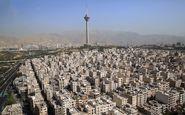 افزایش 10 درصدی قیمت مسکن در شهر تهران + جدول