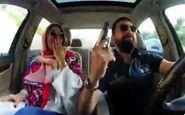 واکنش پلیس به ویدئو مسلحانه محسن افشانی و همسرش