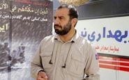 راه اندازی اولین مرکز درمانی تخصصی در مرز مهران.