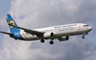 اشاره رهبر انقلاب به حادثه دلخراش سقوط هواپیما در نماز جمعه تهران + فیلم