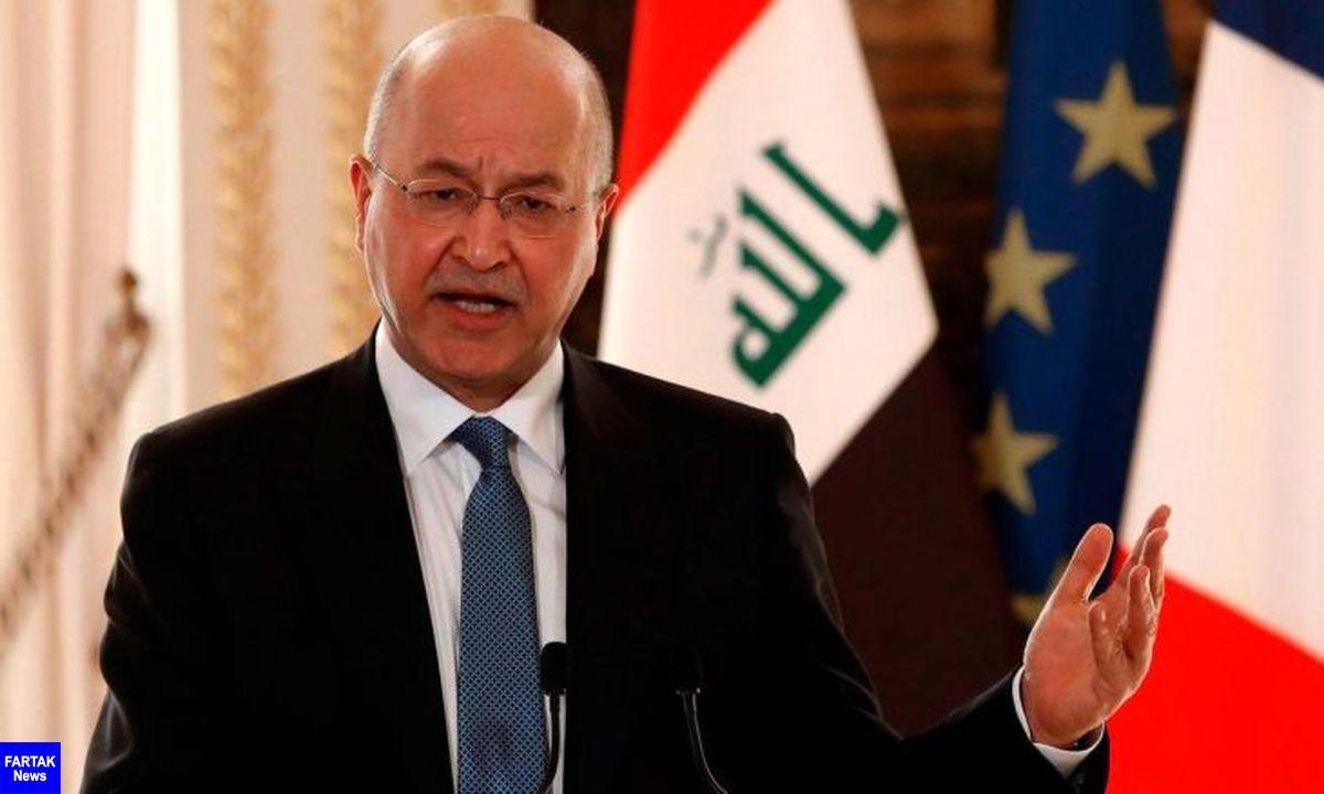 برهم صالح: عراق به جای درگیری و تفرقه، نیازمند صلح است