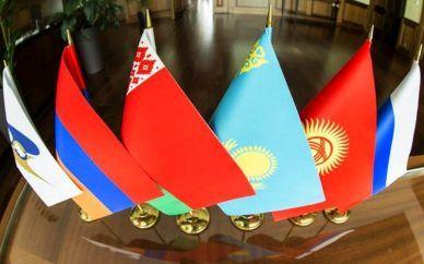 امضای قرارداد موقت ایجاد منطقه آزاد تجاری ایران و اوراسیا
