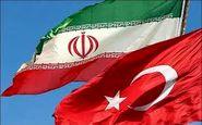 ترکیه: ایران همسایه و شریک مهم منطقهای ماست