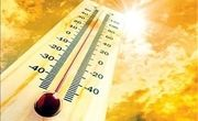 پایداری نسبی هوا و افزایش دما در گیلان از فردا