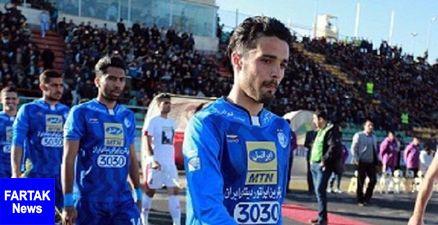 """ستاره استقلال : میخواهم دنبال گامهای """" کاوه رضایی """" بروم"""
